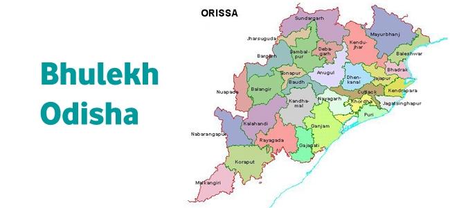 Bhulekh Orissa